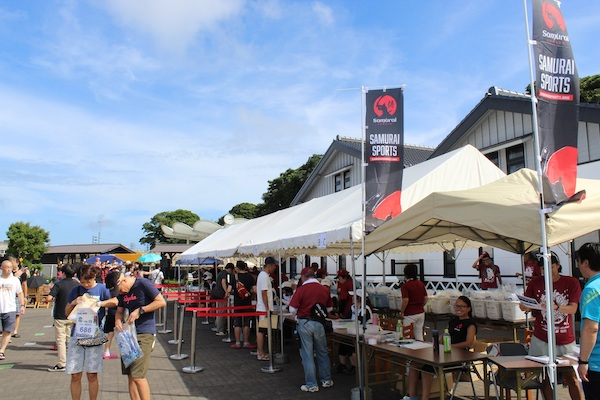 Ise Shima Triathlon Race packet collection tent