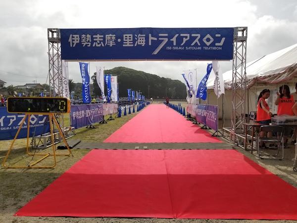 ise shima satoumi triathlon finish line