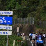 Bay to Climb: Riding Miyazaki's Nichinan Coast