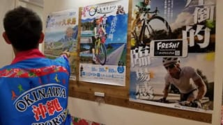 Notable Exhibits From Cycle Mode 2017: Riding Around Japan