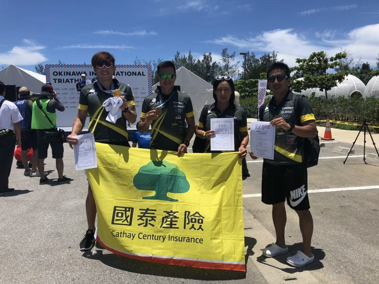 Taiwanese team at the Okinawa International Triathlon
