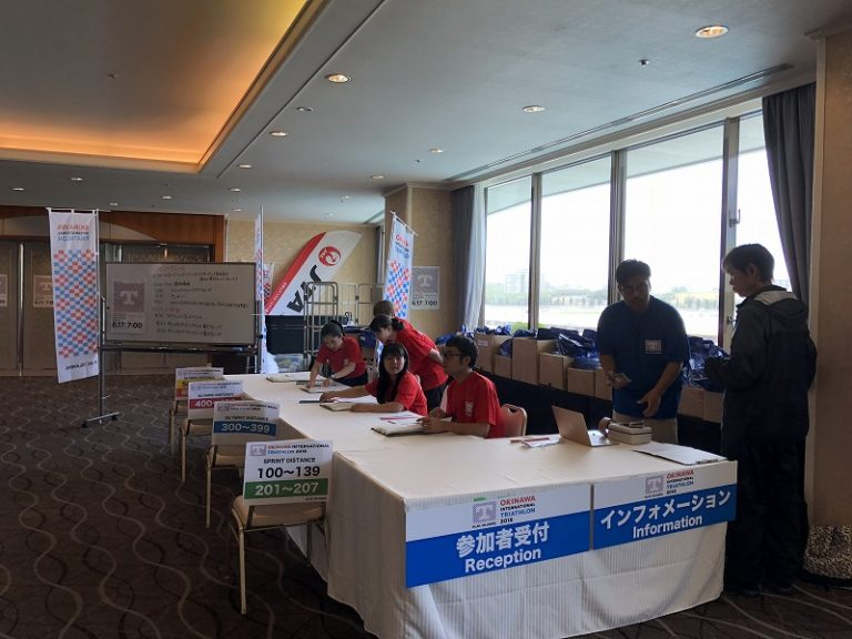 Okinawa International Triathlon race packet collection