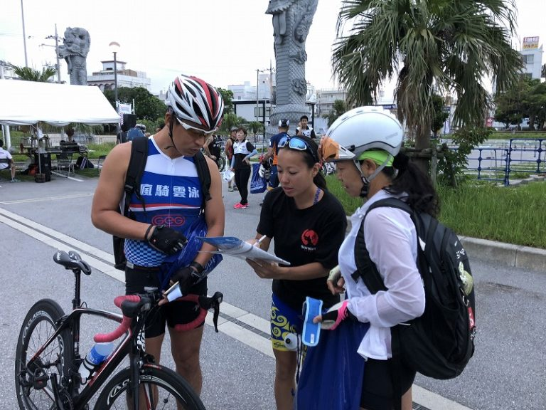 Triathletes before a triathlon in Japan