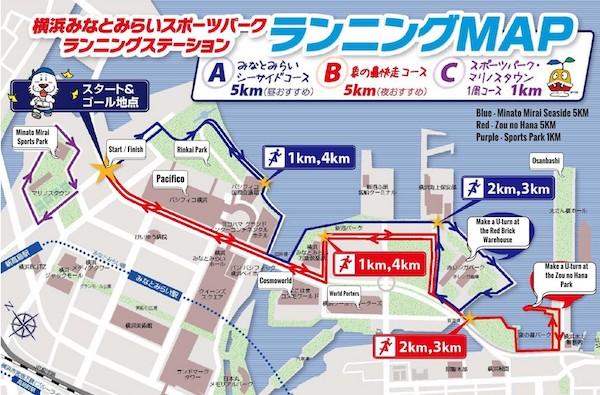 Running in Yokohama map