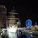 Runners' Guide to Yokohama