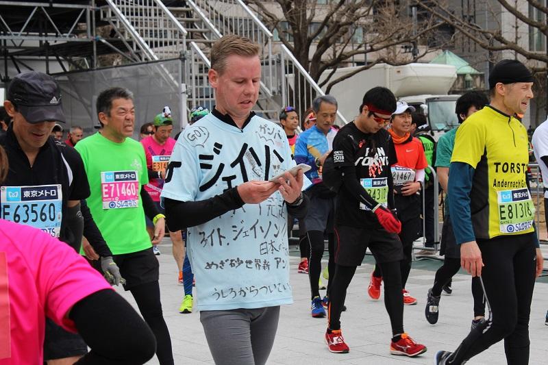 runners after Tokyo Marathon