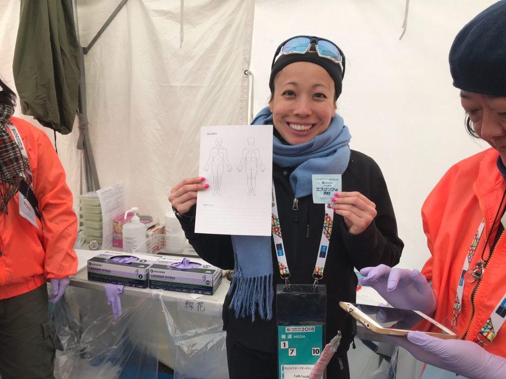 Samurai Sports staff at Tokyo Marathon