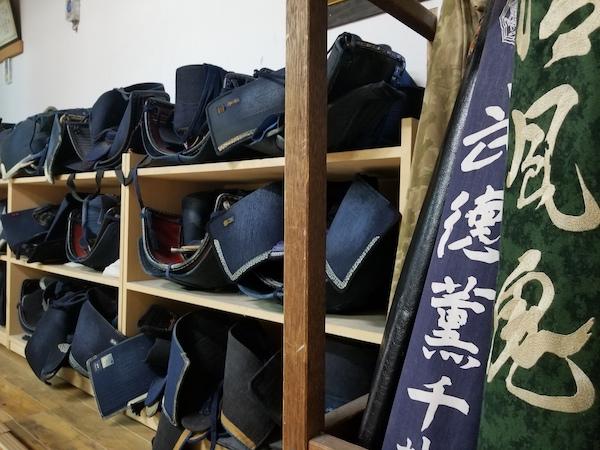 kendo gear
