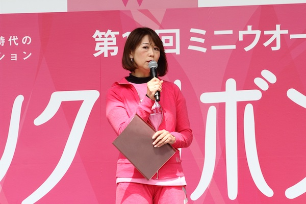 Speaker at Pink Ribbon Walk
