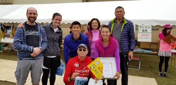 Gassan Ryujin Marathon participants