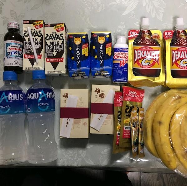 Ise Half Marathon samples and goodies