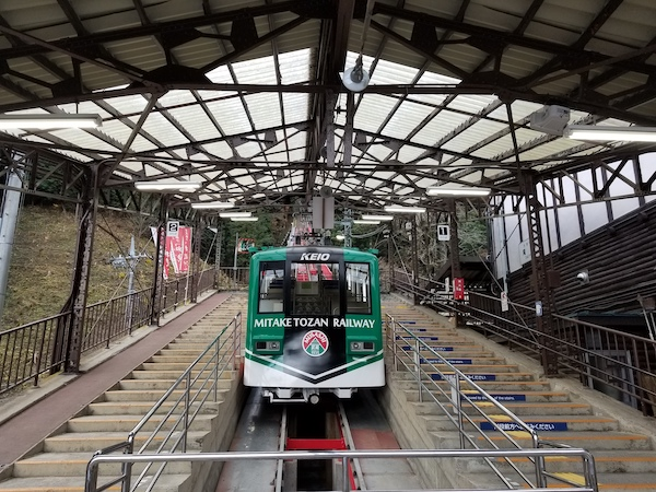 Mt. Mitake cable car Takimoto station