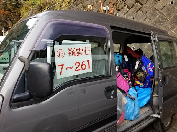 Bag deposit van for Mt. Mitake Trail Race
