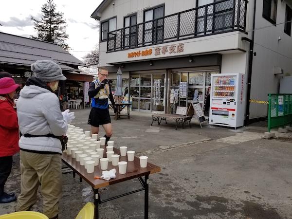 Mt. Mitake Trail Race aid station