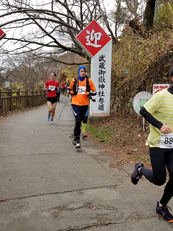 Trail runners running in Japan