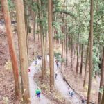 Up, Down, All Around: Racing Mt. Mitake