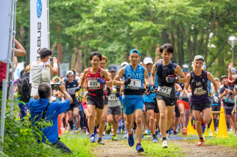 start of Akagi forest trail race