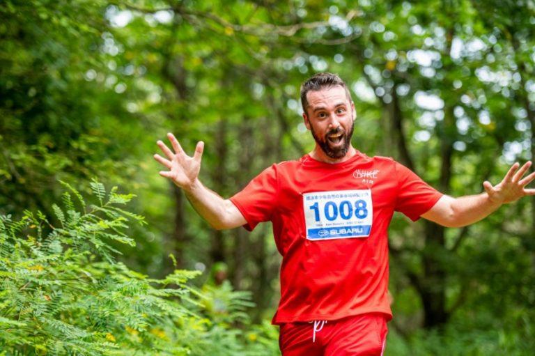 runner during akagi forest trail race