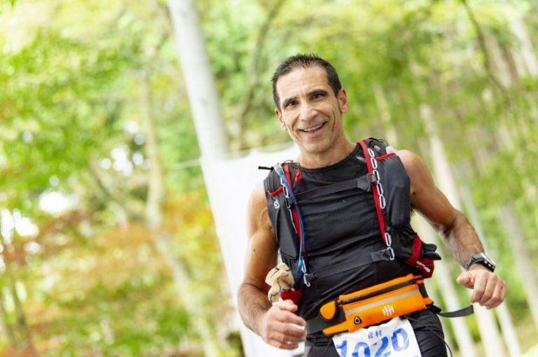 runner during Tamagawa Genryu Trail race