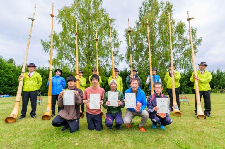 winners of shinshu tenku trail race