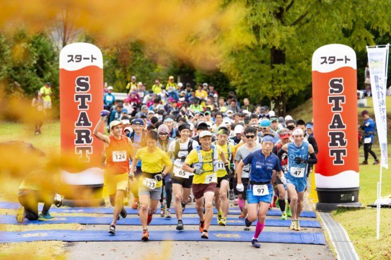 start of Shinshu Tenku Trail race