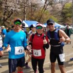 participants of Ome Trail run before race
