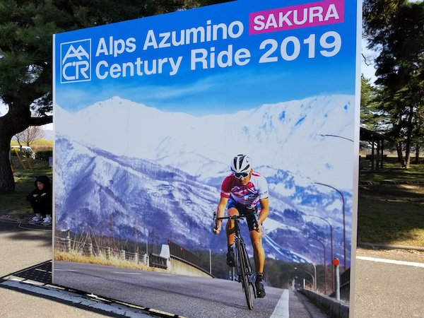 Alps Azumino Century Ride signboard