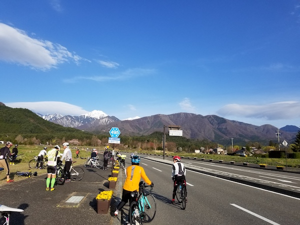 Clear blue skies in Nagano