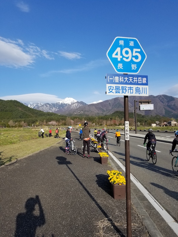 Cyclists in the northern Japan Alps