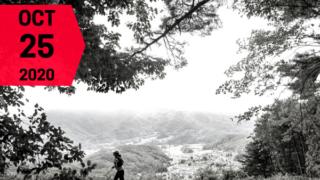 Shinshu Tenku Trail Race
