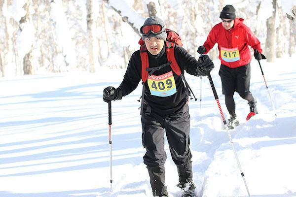 Snowshoe in Hokkaido