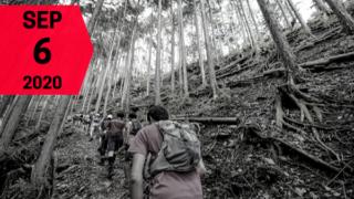 Tamagawa Genryu Trail Race