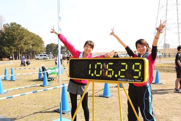 nagoya smile marathon