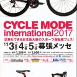 Photo Essay: Cycle Mode International 2017