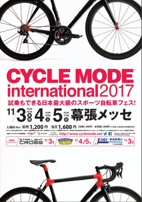 Cycle Mode International 2017 poster