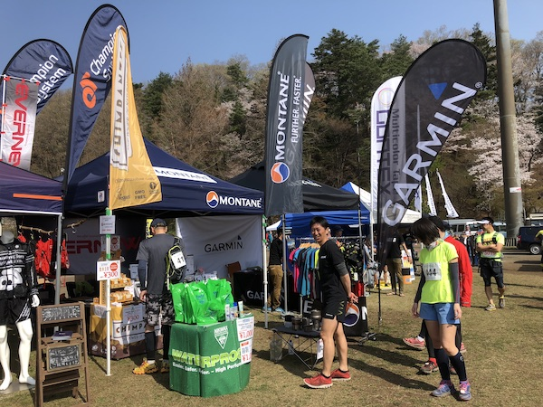 vendor at Ome Trail Run