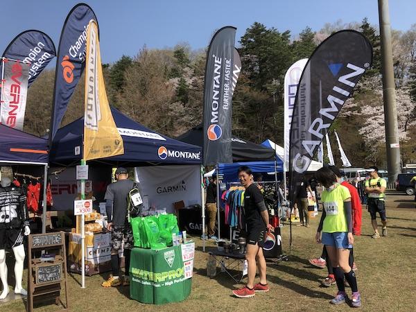 vendor at Ome Trail Run
