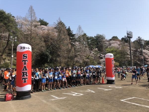 start of Ome Takamizusan Trail Run