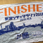 Pushing the Limits at the Niigata City Marathon