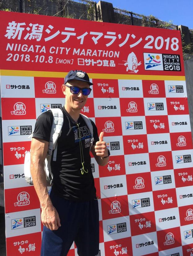 Male runner at the Niigata City Marathon