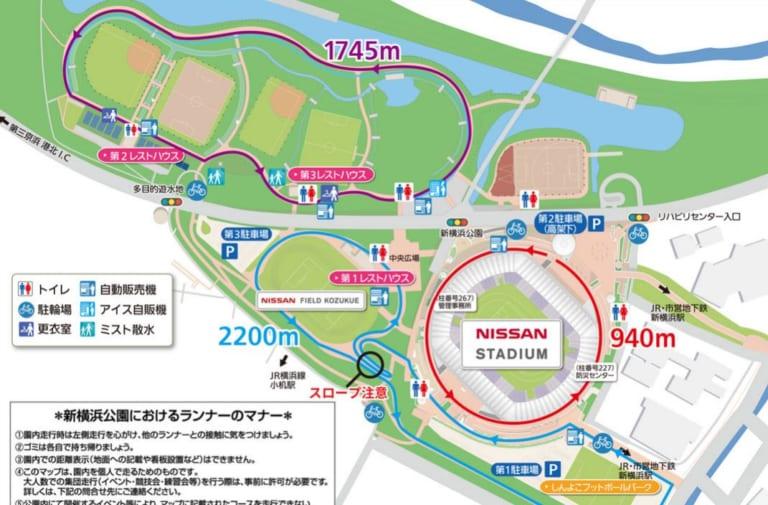 Nissan Stadium Yokohama Running