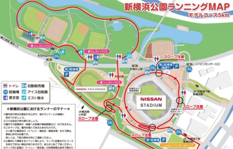 Shin Yokohama Park Nissan Stadium Yokohama running