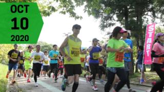 53rd Nagoya Smile Marathon