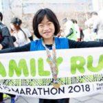 Family-Friendly Pre-Game: 2019 Tokyo Marathon Friendship Run
