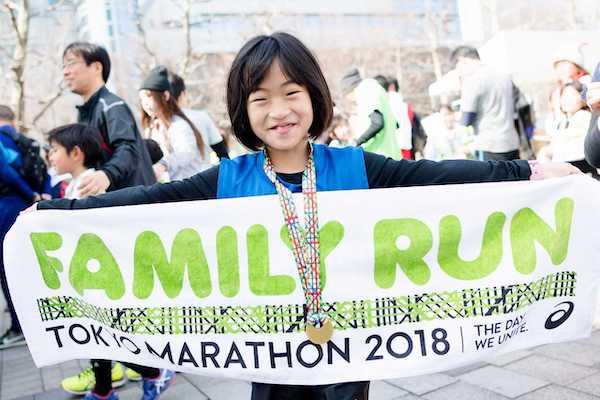 Family run participant
