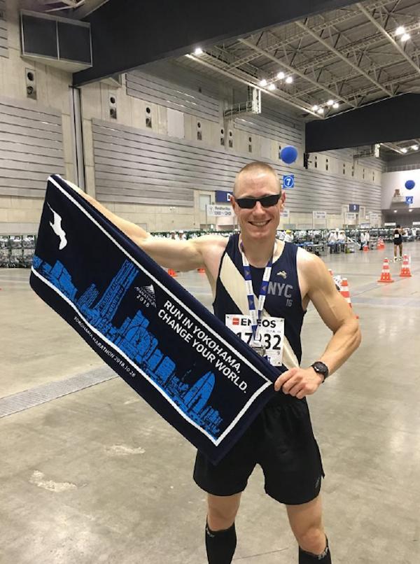 2018 Yokohama Marathon participant with gear