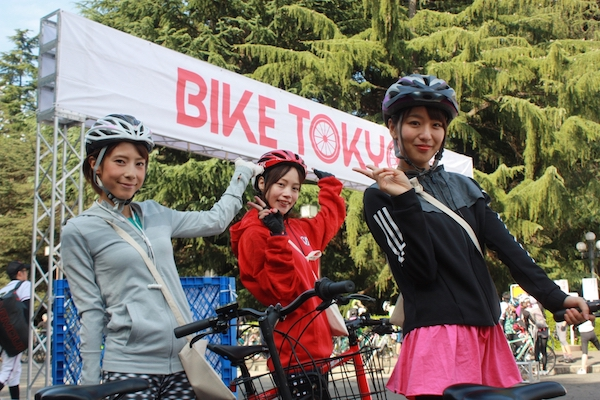 Bike Tokyo 2 - cyclists getting ready to bike around Tokyo