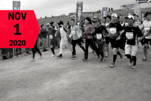 Osaka Yodo River Citizens Marathon & Half Marathon