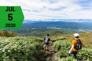 Shinshu-Togakushi Trail Race