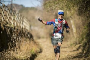 2019 Tokyo Trail Run Race Series: The Race Pass